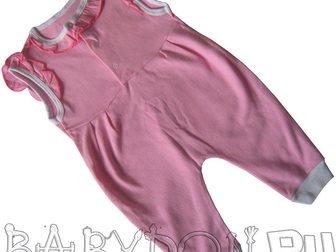 Скачать бесплатно изображение Товары для новорожденных Полукомбинезон Зайчик с рубашечкой 32644184 в Ростове-на-Дону