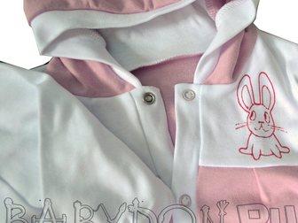 Увидеть фото Товары для новорожденных Полукомбинезон Зайчик с рубашечкой 32644184 в Ростове-на-Дону