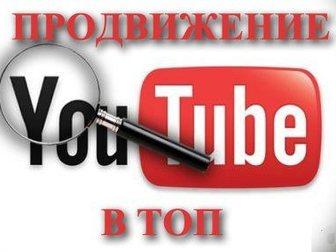 Скачать foto  Сервис Профи-Лайк это безопасное и эффективное продвижение в социальных сетях! 32683429 в Ростове-на-Дону