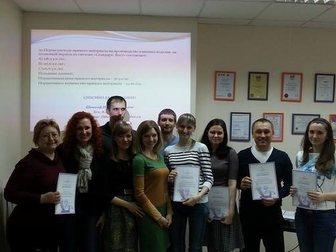 Просмотреть фотографию Повышение квалификации, переподготовка Профессиональный внутренний аудитор 32869058 в Ростове-на-Дону