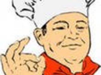 Новое фото  Домашний повар - это комфорт Вашей семьи 33019608 в Ростове-на-Дону