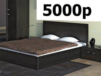 Уникальное изображение Мебель для спальни Кровати под заказ любой сложности 33085121 в Ростове-на-Дону