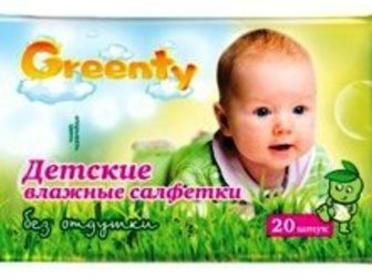 Новое фото Товары для новорожденных Подгузники с зеленым чаем Greenty, доставка и самовывоз 33289004 в Ростове-на-Дону