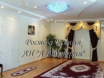 Свежее фотографию Аренда жилья Сдаю дом в районе ЗЖМ, ул, Еременко 33300170 в Ростове-на-Дону