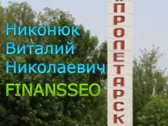 Новое фотографию Разное Предлагаю Вам открыть свой интернет-ресурс 33603216 в Ростове-на-Дону