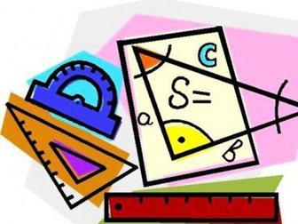 Скачать изображение Школы Математика - Все решим 33605624 в Ростове-на-Дону