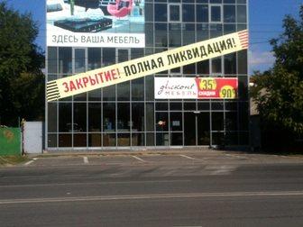 Скачать бесплатно foto  Отдельно стоящее здание на Стачки в аренду 33736388 в Ростове-на-Дону