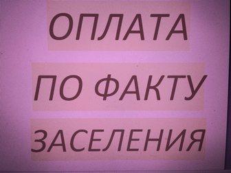 Скачать фотографию  1к квартира, Центр 34284230 в Ростове-на-Дону