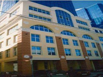 Скачать бесплатно изображение  Аренда офиса на несколько часов 34479573 в Ростове-на-Дону