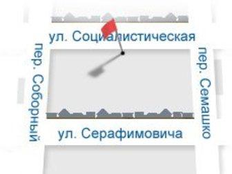 Скачать бесплатно изображение  Офис для краткосрочной аренды - семинар, тренинг, собеседования, презентации и др, 34482375 в Ростове-на-Дону
