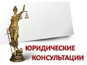 Скачать бесплатно foto  Согласование (узаконение) самозастроя 34505855 в Ростове-на-Дону