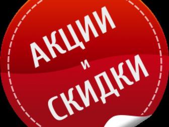 Скачать фото  Акции в феврале 34565723 в Ростове-на-Дону