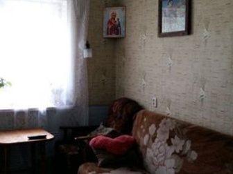 Уникальное foto Продажа домов Продаю Дом Морской чулек 34592673 в Ростове-на-Дону