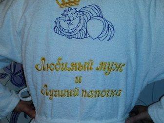 Смотреть фотографию  Именные махровые халаты 35021513 в Ростове-на-Дону