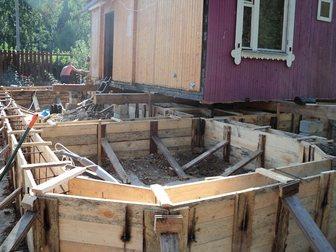 Смотреть изображение Строительство домов Фундамент, Бетонные работы, Заборы из профнастила 35134450 в Ростове-на-Дону