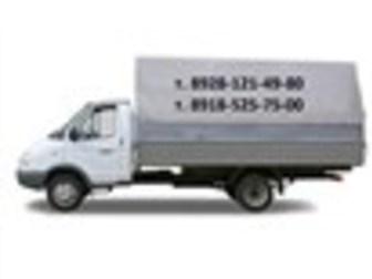 Увидеть foto Транспорт, грузоперевозки Заказ газели для перевозок т, 89185257500, 89281214980 37733960 в Ростове-на-Дону