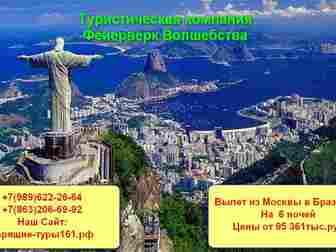 Увидеть фотографию  Фейерверк Волшебства 38520550 в Москве