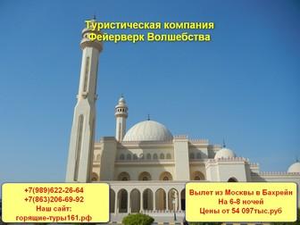 Просмотреть изображение  Фейерверк Волшебства 38520550 в Москве