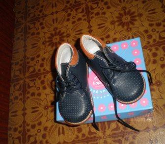 Изображение в Для детей Детская одежда продаю кожаные ботиночки 21 размера в отличном в Ростове-на-Дону 450