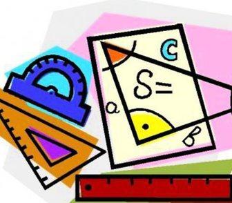 Изображение в Образование Школы • Индивидуальные (1-2 человека) занятия для в Ростове-на-Дону 500