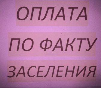 Фото в   Вся необходимая мебель, хорошее состояние. в Ростове-на-Дону 13000