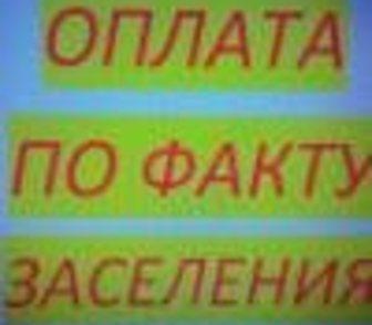 Фото в Недвижимость Аренда жилья фото реальные. Комнаты раздельные, окна-пластик. в Ростове-на-Дону 11000