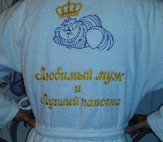 Фотография в   Изготавливаем халаты с индивидуальной вышивкой. в Ростове-на-Дону 0