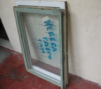 Изображение в  Отдам даром - приму в дар Демонтировано старое окно. Стекло не битое. в Ростове-на-Дону 0