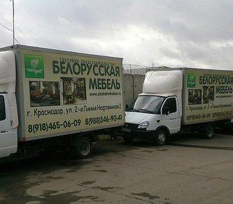 Изображение в Авто Транспорт, грузоперевозки нанять газель для перевозки грузов  заказать в Ростове-на-Дону 400