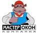 Фото в   Регулировку и смазку оконной фурнитуры;  в Ростове-на-Дону 300