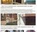 Фотография в Строительство и ремонт Отделочные материалы Компания «ДонТермоФасад» производит и реализует в Ростове-на-Дону 850