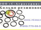 Изображение в   Кольца резиновые по низким ценам.   Внимание! в Ростове 3