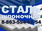 Фото в Строительство и ремонт Строительные материалы Сталь шпоночная по очень выгодной цене в в Ростове 149