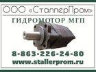 Фотография в   Запасные части для тракторов МТЗ 1221, МТЗ в Ростове 790