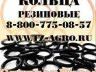Изображение в   Кольцо резиновое Балаковского завода резинотехнических в Ростове 2