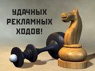 Скачать фотографию  рекламное агентство ОЛИМП приглашает инвесторов и партнеров 38742616 в Ростове