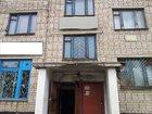 Уникальное фотографию Продажа квартир Продаю комнату 18 кв, м, 33836300 в Алейске