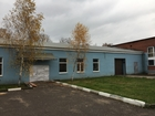 Сдается в аренду теплое помещение общей площадью 233 м2. в г