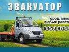 Скачать фото  Эвакуатор Рыбинск 32386623 в Рыбинске