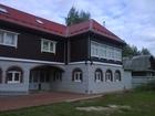 Смотреть фотографию  Профессиональная отделка домов из дерева 37535033 в Рыбинске