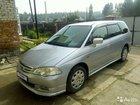 Honda Odyssey 2.3AT, 2001, минивэн