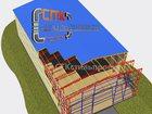 Смотреть фото  Проектирование металлоконструкций ,ангаров 32792286 в Салавате