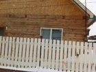 Скачать бесплатно foto Продажа домов Продам дом в Мусино 33014982 в Салавате