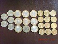 Продам монеты одним лотом Продам монеты одним лотом есть все юбилейные монеты на