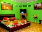 Фотография в Недвижимость Аренда жилья Собственник, сдаю посуточно 1 комн. кв-ру в Самаре 1700