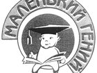 Увидеть foto  Педагог по раннему развитию детей от 1 года 33359953 в Самаре