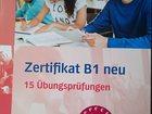 Фотография в Образование Курсовые, дипломные работы Продаю учебник по немецкому языку для подготовки в Самаре 3500