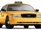 Фотография в   Услуги такси аэропорт Курумоч для Вас - своевременно в Самаре 400