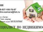 Фото в Недвижимость Аренда жилья Сдам 1 к. кв ул. Юных Пионеров 142/проспект в Самаре 14000