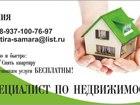 Просмотреть фотографию Аренда жилья Сдам 1-комнатную квартиру 35904472 в Самаре